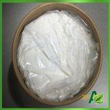 プラントまたは工場価格、CAS 121-33-5の白くまのFlavoringのバニリン