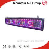 LED表示ボードを移動する多彩なP10mmメッセージ
