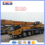 Neues XCMG Truck Crane 50ton Qy50k Made in China
