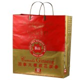 Customized Logo와 Design, Printed Plastic Bags, Shopping Bag, Gift Promotional Bag (HF-003)를 가진 인기 상품 Clip Handle Polybag