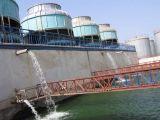 130mw Hfo Generator Sets в электростанции Hfo