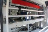 고속 소매 수축 포장 기계