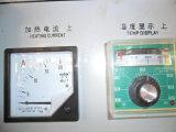 Imprensa Vulcanizing da placa quente da venda com tecnologia nova