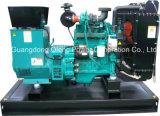 Dieselgenerator Cummins-50Hz für Verkäufe Afrika