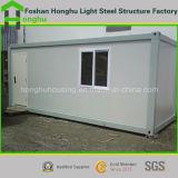 Casa del envase del bajo costo, casa modular para el dormitorio del hotel de la oficina prefabricado
