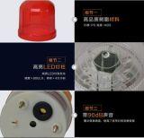 LED 초인종 또는 음악 (LTE-5101J)를 가진 번쩍이는 경고 스트로브 빛