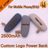 Batteria dell'OEM di migliori prezzi/Banca mobili di potere (YT-PB27-04)