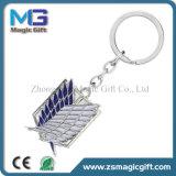 China-Fabrik-Erzeugnis-preiswertes Metall-Soem-Geschenk Keychain