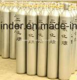 弁および管が付いている45kg二酸化炭素の消火器