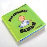 Младенец высокого качества Toys воспитательная книга ткани