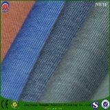 窓カーテンのための織物によって編まれるポリエステル防水Frのコーティングの停電のカーテンファブリック