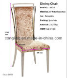 B8039椅子を食事する強いステンレス鋼ファブリック