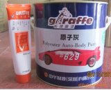 Poliester Putty / Atomic Ash / Poly Putty Repair Pintura / Refuerzo Pintura / Pintura de pulido