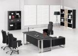 ステンレス鋼ベース(AT019)が付いている現代様式の良質のオフィス表