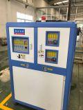 Refrigeratore del sistema usato plastica di raffreddamento ad acqua della macchina di raffreddamento più fredda raffreddata aria