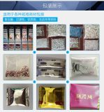 Automatische Kwantitatieve Verpakking Geïntegreerdeg Machine/de Verpakking van het van het de Lage Prijs/Poeder/Deeltje van de Verpakkende Machine