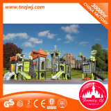 風車シリーズ遊園地の子供の屋外の運動場装置のおもちゃ