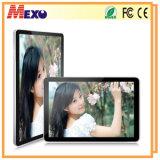 19 '' Zoll-interaktiver DigitalSignage an der Wand befestigte LCD-Anzeige Displayer