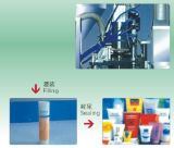 管またはホテルの歯磨き粉、シャンプーの管の満ちるシーリング機械のための管のFilling&Sealingプラスチック機械かクリーム色の満ちるシーリング機械