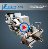 기계를 인쇄하는 Machinesticker를 인쇄하는 기계 또는 레이블을 인쇄하는 Flexo