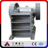 채광 장비를 분쇄하는 16-50tph 쇄석기 플랜트 돌 분쇄 산업