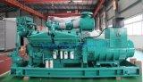 conjunto de generador diesel genuino de 880kVA Cummins por el fabricante del OEM