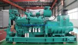 880kVA echtes Cummins Dieselgenerator-Set durch Soem-Hersteller