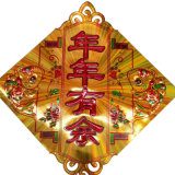 Фольга золота горячая штемпелюя для упаковки/печатание/плакировки