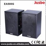 Ea580g 60W/4ohm 무선 2.4G 액티브한 PA 스피커