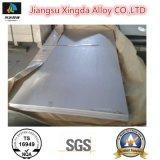 高品質15-7pHのSGSが付いているコイル状の物質的な極度の合金鋼鉄