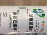 Пленка прокатанная Pet/Al/PE для фармацевтический упаковывать