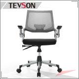 요추 부목 기계적인 메시 직원 의자를 가진 경제 사무실 의자