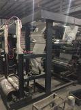 4 roulis de sac tissé de couleurs par pp pour rouler la machine d'impression de Flexo (DC-NX)