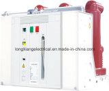 Крытый автомат защити цепи вакуума Hv с врезанными Poles (VIB-24)