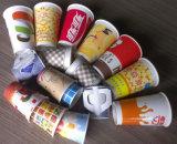 Desechables impresos tazas de café de papel