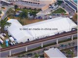 قوّيّة ألومنيوم خيمة بنية مستودع خيمة لأنّ تخزين