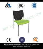 Стул офиса Hzpc101 с Подлокотником-Waitting Стул-Зеленым