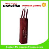 Подгонянный Non сплетенный мешок Tote бутылки вина для упаковки подарка & бакалеи покупкы