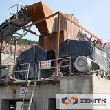 セリウムのプラントを押しつぶす公認の銅の鉱石の製造プラントか銅鉱石