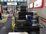 機械を作るドローストリングのごみ袋