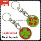 Metal colorido feito sob encomenda Keychain com logotipo