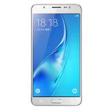 """2016新しい5.2 """" Samsun Galax J5の携帯電話二重SIM 4G Lteビジネス携帯電話の人間の特徴をもつスマートな電話"""