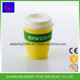 360ml 12 Oz del precio inferior de plástico desechables tazas de café