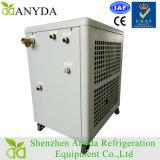 Refrigerador de água móvel modular