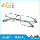 Bunter leichter Voll-Rahmen Titanbrille Eyewear optische Glas-Rahmen (9111)