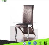 2015新しいモデルのホテル椅子を食事する本物PUの革