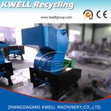 Triturador plástico/Shredder plástico/máquina de esmagamento plástica automática