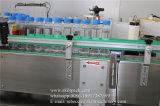 Высокоскоростная автоматическая пластмасса Jars слипчивая машина для прикрепления этикеток