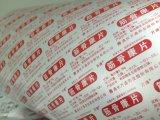 Целебный упаковывая алюминиевый нижний сплав 8011 H18 фольги