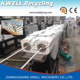 기계 또는 압출기 기계를 만드는 고품질 PVC 관 생산 Line/PVC 관